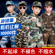 Childrens camouflage uniforms special forces suit children children boys and girls training uniforms fire clothing military training