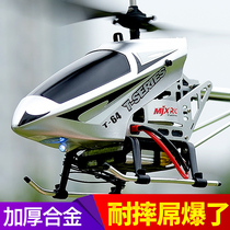 Meijia Xin alloy drop-resistant remote control aircraft oversized children adult charging toys helicopter aerial drones
