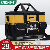 Electrical Kit Multifunctional repair dedicated thickening wear-resistant canvas small portable large mounting tool bag man