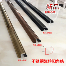 Stainless steel tile Yang angle line tile corner shuttering corner protection strip income side