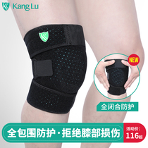 Knee sports mens basketball fitness running mountain climbing mens mens injury squat riding thin knee professional protective gear