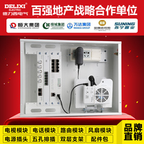 Delixi Weak power box household wiring box multimedia information box with televised telephone 8-Port Routing module large box