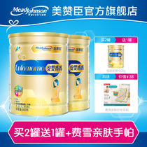 Meisanchen an infant mother a pregnant women and lactating women milk powder 0 paragraph 900g*2 canned