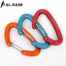 Alnas Outdoor Wire door lock hammock swing D-Type quick-hanging connection buckle aluminum alloy climbing protection equipment