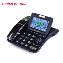 In Connaught g039 boutique leather phone home landline business office screen clamshell Voice number
