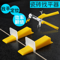 Tile screed clip locator stickers floor tiles auxiliary tools leveler leveling auxiliary stickers mud tile decoration