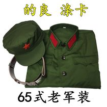 65-style old uniforms polyester old-fashioned good old cadre service liberation veteran party green uniforms suit men and women