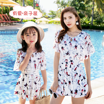 Woo bathing suit daughter children one-piece skirt mother and child in the Big child child conservative cover belly parent-child swimsuits