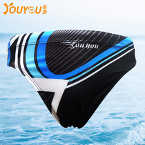 Yu swimming trunks training competition mens fashion trend sexy professional triangle racing quick-drying swimming trunks hot spring