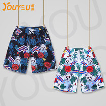 Beach pants mens quick-drying loose large size casual five-point couple hot spring seaside holiday flower pants flat angle swimming trunks