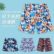 Beach pants mens new trend loose large size couple leisure seaside resort hot spring pants shorts fashion mens pants