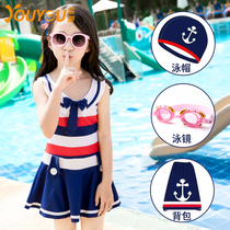 Youyou children swimsuit girl in the Big child cute swimsuit girl baby Siamese student skirt swimsuit suit