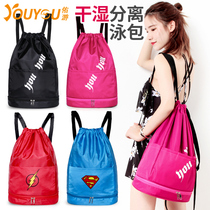Swimming bag dry wet separation female waterproof fitness backpack portable swimsuit storage bag shoulder beach bag swimming equipment