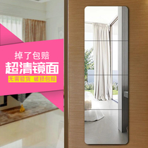 Mirror wall splicing dressing mirror paste dormitory bedroom combination dressing mirror long wall hanging body mirror floor mirror