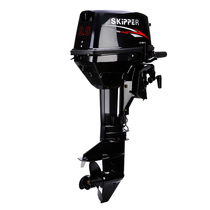 Skipper captain 2 red 9 8 horsepower outboard motor marine propeller rubber boat assault boat