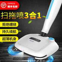 Household wireless electric mop sweeping machine millet grain automatic cleaning water without steam wiping artifact