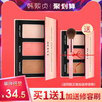 Han xizhen high-gloss repair plate fairy high-gloss flash powder blush three-color one-piece plate nose shadow shadow powder hairline powder