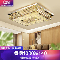 Crystal lamp led living room lamp rectangular bedroom restaurant Atmosphere home ceiling lamp simple modern hall lamps