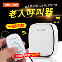 Elderly pager wireless home patient doorbell remote control a key emergency alarm for peace bell ring