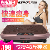 Lazy Weight Loss liposuction machine motion vibration burning fat slimming belt skinny leg home fitness equipment Skinny Oracle