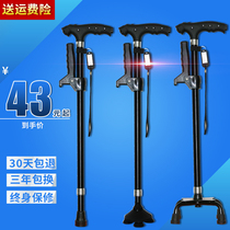 Elderly crutches multi-functional aluminum alloy crutches four-legged walking stick telescopic elderly abduction with light non-slip stick light