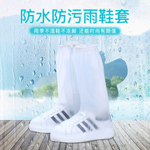 Rain boots waterproof rainy men and women thick-soled shoes non-slip wear-resistant adult long tube shoes children rain shoes