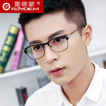 Radiation glasses frame male Korean version of the eye frame frame female tide can be equipped with myopia frame retro flat mirror without degrees