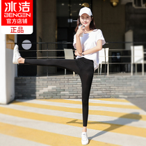 Ice clean leggings thin models summer high waist outside wearing small feet nine pants big code modal spring and autumn was thin pants