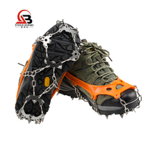 Jungle leopard outdoor enhanced mountaineering non-slip crampons snow shoe cover 19 tooth crampons 1 pair 2