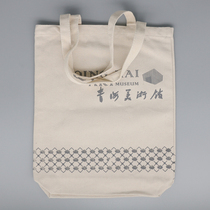 Cultural canvas bags custom-made literary shopping bags printing LOGO brand promotional bags environmental protection bags custom-made hand-held packaging.