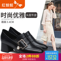 Red Dragonfly single shoes 2018 autumn new leather fashion elegant pearl buckle high heels deep mouth womens shoes