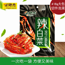 Gindeje korean kimchi spicy cabbage korean handmade mixed vegetable sushi cooking sauce 418g