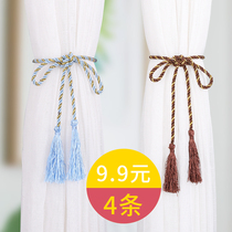 Modern minimalist curtain straps hand-woven tassels hanging ear curtain buckle curtain rope strap lanyard accessories