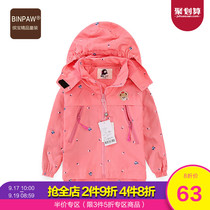 Womens large childrens jacket girls autumn jackets hooded detachable shirt zipper Korean version of the long section of the windbreaker