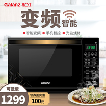 Galanz mobile phone intelligent control home inverter light wave oven microwave oven 900W oven one R6(TM)