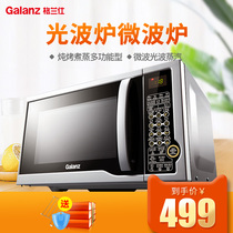 Galanz g80f23cn1l-SD (S0)steam light wave microwave oven 800W23L computer tablet