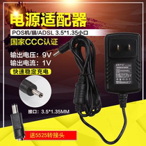 SNBMW Original step High reader learning machine t1t2 T500S T600 T800 T900 T2000 Charger Power Adapter Cable