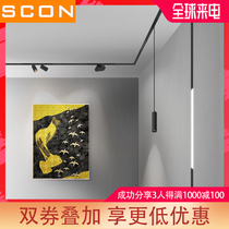 SCON innovative magnetic track lights collection frameless embedded living room commercial lighting restaurant spotlights no main lights