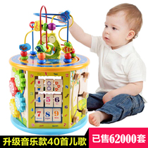 Children around the Pearl treasure box multi-functional baby beaded boy girl baby early education 1-2-3 years old educational toys