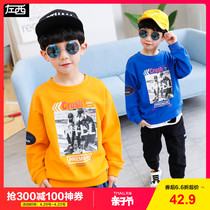 Left West boys sweater spring 2019 New childrens hedging shirt in the big boy spring and autumn Korean version of the tide