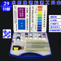 Water quality testing kit water test kit ph reagent acid and alkali chlorine test agent mineral test conductive pen