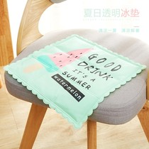 Summer students water ice pillow water pillow free seat cushion cool cushion ice cushion water cushion Summer Car ice nap