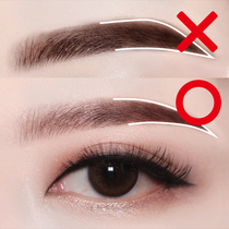 Card posture Orchid eyebrow pencil female genuine non-marking durable waterproof anti-sweat mist natural beginner knife cut net red eyebrows