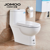 Nine pastoral bathroom toilet toilets deodorant water-saving siphon home connected ceramic toilet toilet