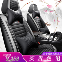 Car seat Volkswagen 2017 New Sagitar 2015 2018 Bora four seasons universal all-inclusive leather seat cover
