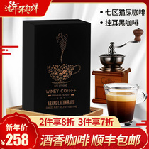 Indonesia original imported Musk cat Lakun cat poop coffee Bean coffee powder Grinding optional 100g boxed delivery