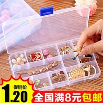 Korean version of the detachable earrings earrings ring jewelry box multi-grid plastic transparent storage box packaging jewelry box