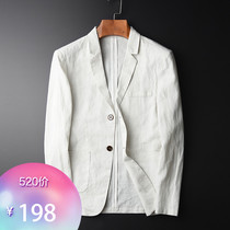 Casual linen suit mens spring youth thin section trend new small suit male slim shirt single western jacket