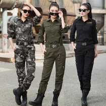 Outdoor camouflage suit female spring and autumn special forces training clothing Army Green Field Army uniform male loose