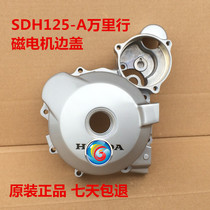 Motorcycle parts new continents Honda SDH125-A miles magnet motor side cover engine left cover